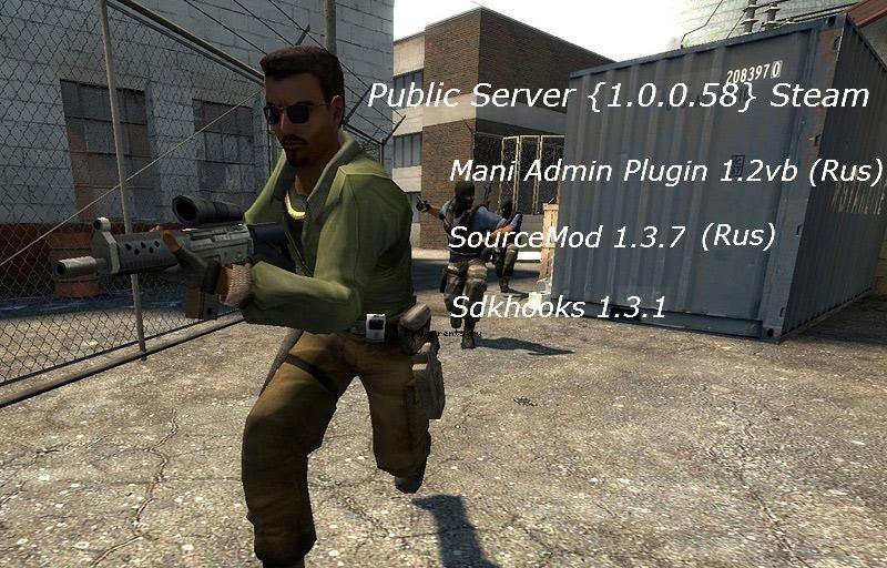 Public Server 1.0.0.58 Steam - Готовые сервера (NEW) CS:S - Каталог файлов - Game-Staf Игровой портал.